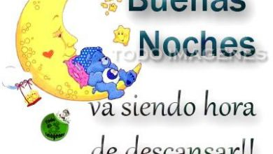 Photo of Como Se Dice Dulces Sueños En Ingles Para Whatsapp