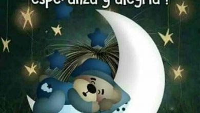 Photo of Postales De Dulces Sueños Para Whatsapp