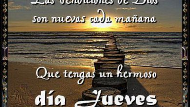 Photo of Feliz Jueves Gif Animado