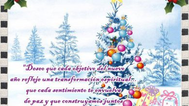 Photo of Fotos Para Navidad Gratis