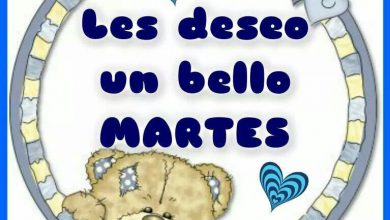 Photo of Lindo Martes Amor para celular